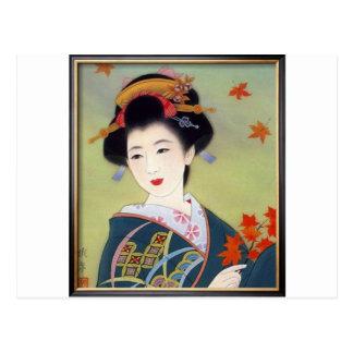 Cartão Postal Mulher japonesa no quimono azul