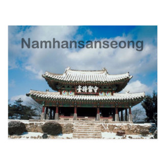 Cartão Postal Namhansanseong