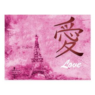 Cartão Postal Namorados japoneses do vintage do Kanji do amor