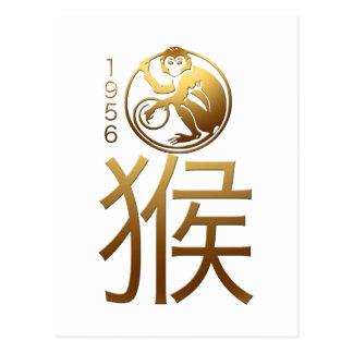 Cartão Postal Nascer na astrologia do chinês do ano 1956 do