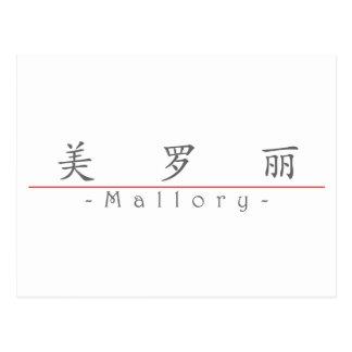 Cartão Postal Nome chinês para Mallory 21289_1.pdf