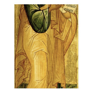 Cartão Postal O apóstolo santamente Peter, ícone do russo