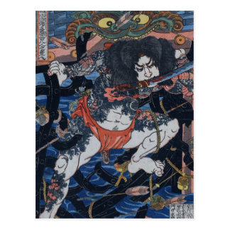Cartão Postal O assassino de Kuniyoshi!