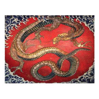 Cartão Postal O dragão de Hokusai