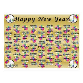 Cartão Postal O feliz ano novo