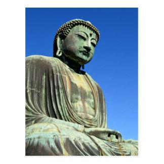 Cartão Postal O grande Buddha: Kamakura, Japão
