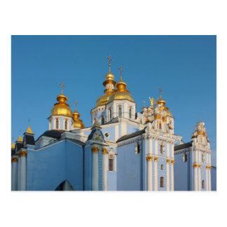 Cartão Postal O ouro lida de St Michael na catedral em Kiev