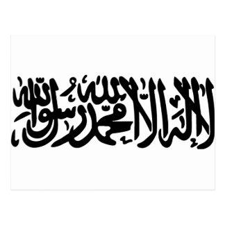 Cartão Postal O Shahada islâmico