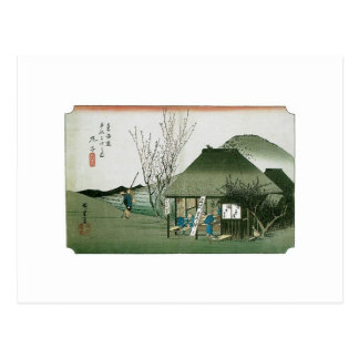 Cartão Postal O Teahouse famoso em Mariko, Japão