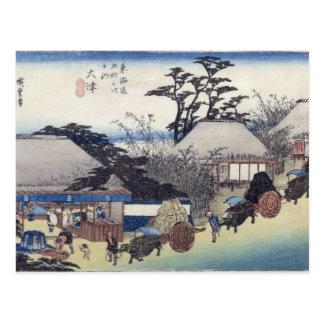 Cartão Postal O Teahouse no primavera, Otsu
