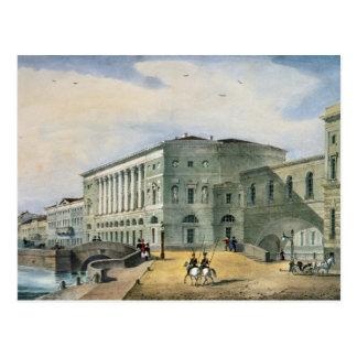 Cartão Postal O teatro do eremitério como visto de Vassily
