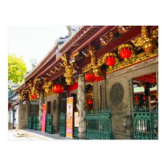 Cartão Postal O templo chinês o mais velho em Singapore