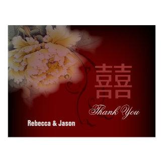 Cartão Postal obrigado floral do casamento da peônia de Borgonha