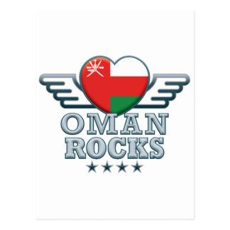 Cartão Postal Oman balança v2