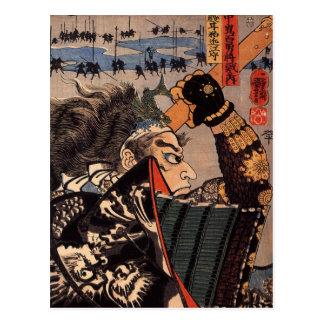 Cartão Postal OMI de Amakasu nenhum kami