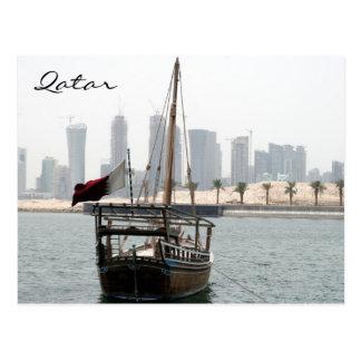 Cartão Postal opinião do dhow do qatari
