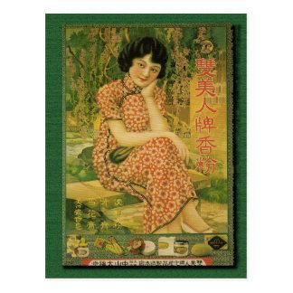Cartão Postal Os anos 30 do poster da propaganda do pó de Shuang