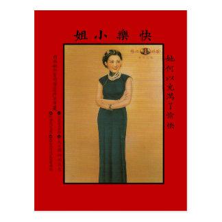 Cartão Postal Os anos 30 tingidos Danshilin da arte de