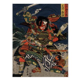 Cartão Postal Os guerreiros Tadanori e Noritsune do samurai