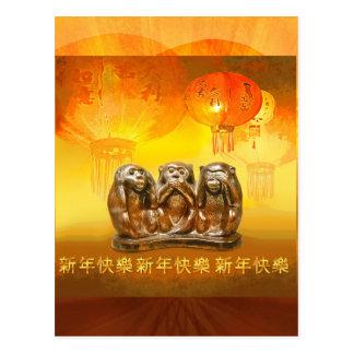 Cartão Postal Os macacos não vêem nenhum ano chinês mau do
