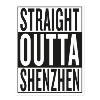 Cartão Postal outta reto Shenzhen