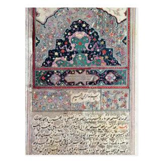 Cartão Postal Página de Canon da medicina por Avicenna 1632