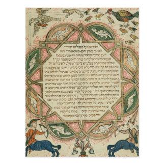 Cartão Postal Página de uma Bíblia Hebraica que descreve