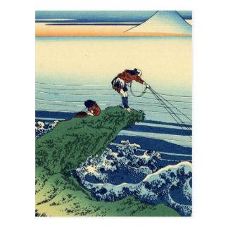Cartão Postal Paisagem da opinião de Hokusai Fuji do japonês