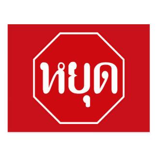 Cartão Postal Pare, sinal de tráfego, Tailândia