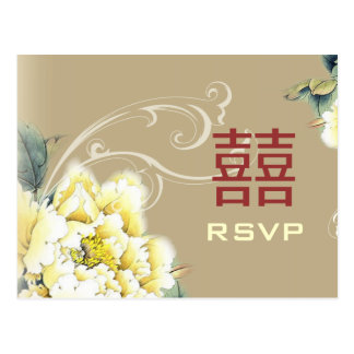 Cartão Postal peônia moderna RSVP Wedding chinês floral do