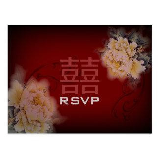 Cartão Postal peônia RSVP Wedding chinês floral de Borgonha do