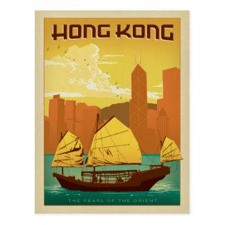 Cartão Postal Pérola de Hong Kong | do Oriente
