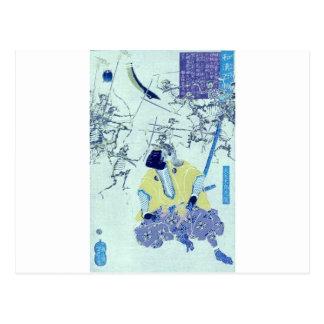 Cartão Postal Pintura do samurai do fantasma, C. 1865. Japão