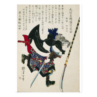 Cartão Postal Pintura japonesa antiga do samurai cerca de 1869