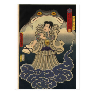 Cartão Postal Pintura japonesa antiga do sapo gigante