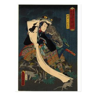 Cartão Postal Pintura japonesa antiga, samurai com sapo