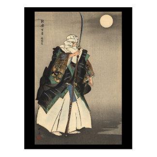 Cartão Postal Pintura japonesa do guerreiro. Cerca de 1922