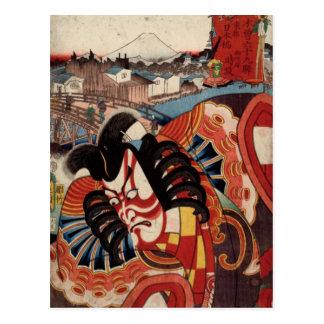 Cartão Postal Pintura japonesa do vintage - ator de Kabuki