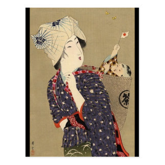 Cartão Postal Pintura japonesa. Mulher com bebê C. 1909