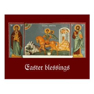 Cartão Postal Pintura mural ortodoxo grega