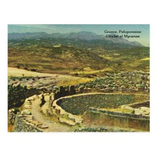 Cartão Postal Piscina, citadela de Peloponnese em Mycenae