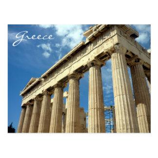 Cartão Postal piscina do Partenon