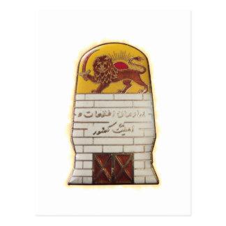 Cartão Postal Polícia secreta persa SAVAK