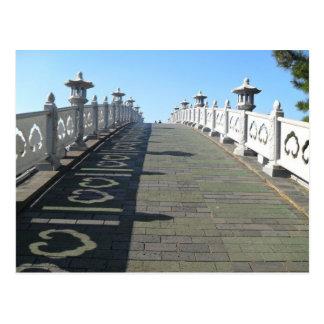 Cartão Postal Ponte do coração, ilha de Jeju