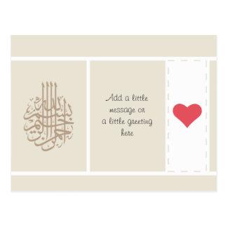 Cartão Postal Ponto muçulmano islâmico do coração do amor de