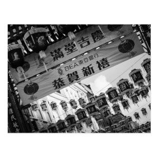 Cartão Postal Porta de Chinatown