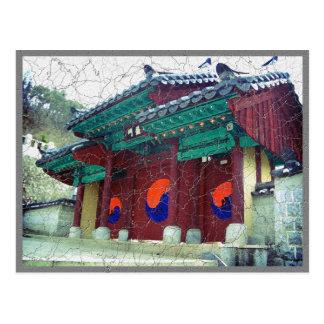 Cartão Postal Portas do templo com Ying Yang Coreia do Sul