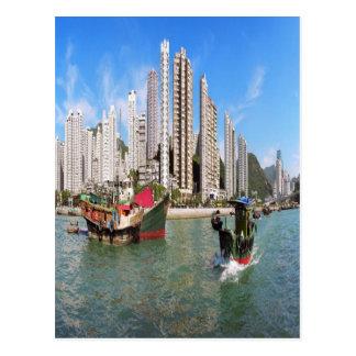 Cartão Postal Porto de Hong Kong