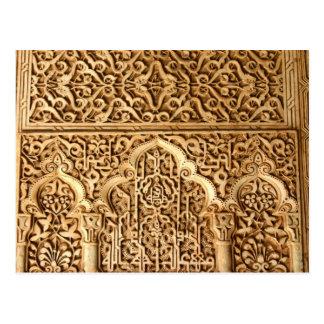 Cartão Postal Postcard Islamic architecture Alhambra Spain