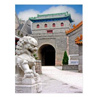 Cartão Postal Postcard Juyong Pass, Great Wall Of China